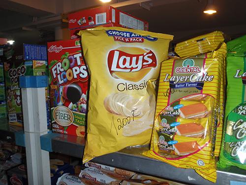 $12 bag of Lays